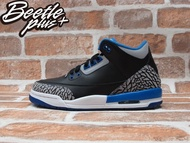 BEETLE PLUS NIKE AIR JORDAN 3 RETRO BG GS SPORT BLUE AJ3 黑藍 灰白 爆裂紋 女鞋 398614-007