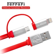 【Ferrari 法拉利】Lightning & Micro USB 1M二合一充電線(FECBU)