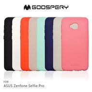 強尼拍賣~GOOSPERY ASUS ZenFone 4 Selfie Pro ZD5  液態矽膠殼 手機殼