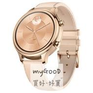 【Mobvoi 出門問問】智慧手錶 TicWatch C2 1.2吋 莫蘭迪粉