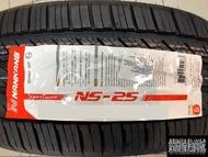 全新輪胎 NS-25 215/50-17 95V 南港 NS25 四條合購再優惠
