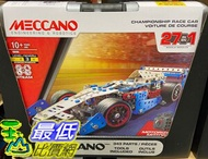 [COSCO代購] C1277747 MECCANO 27 IN 1 FI MODEL 27 IN 1方程式F1賽車組