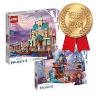 聖誕節 特價 LEGO 冰雪奇緣2 樂高 DISNEY 迪士尼 41167 41164 艾莎 安娜 道具服 艾倫戴爾城堡