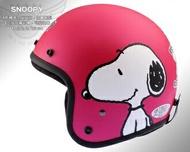 KK安全帽|SNOOPY 史努比 SY-03 側臉款 消光桃紅 正版授權復古帽 3/4罩『耀瑪騎士機車安全帽部品』