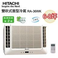 日立R410雙吹式定頻冷專窗型冷氣RA-36WK