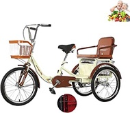 20inch adult tricycle foldable 3-wheeler bicycles ladies tricycle with rear seat + basket, the rear seat can bring two children as a gift for parents