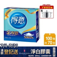 【金得意】極韌連續抽取式花紋衛生紙(100抽*10包*7袋)