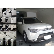 ☆BOB☆ Mitsubishi Outlander 三代 (全車風切套組) 隔音條 全車隔音 汽車隔音 靜化論 公司貨