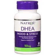 (現貨) 脫氫表雄酮 Natrol DHEA 各種濃度與顆數 歡迎選購