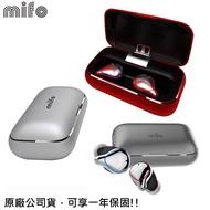 【mifo】O5 真無線 運動型防水藍牙耳機-專業版動鐵單元(原廠公司貨福利品 假的一賠十!!)《MSC》