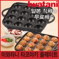 Iwatani iwatani takoyaki plate / japan direct delivery / takoyaki dedicated pin