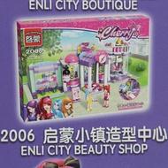 啟蒙積木 2006 小鎮造型中心積木 約487片入/一盒入{促700} 女孩好朋友~跟樂高一樣好玩喔!