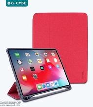 G-CASE (มีที่เก็บปากกา Apple Pencil) - เคส iPad Pro 12.9 (Gen2 2017)