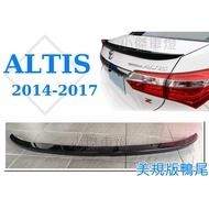 小傑車燈--全新 ALTIS 11代 11.5代 14 15 16 17 2017年 尾翼 美規版 鴨尾 ABS含烤漆
