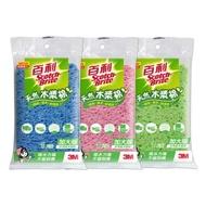 3M百利菜瓜布 400TL 多用途天然木漿棉 加大版 1入裝 (粉紅/萊姆綠/藍)