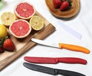 Victorinox 瑞士維氏 Swiss Classic 蔬果廚刀 番茄刀 麵包刀 水果刀 削皮刀 (附刀套) /支 (顏色隨機出貨)