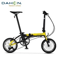 Dahon | Folding Bike K3 Plus 16inch