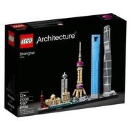 LEGO 樂高 Architecture Shanghai 21039 (597 Piece)