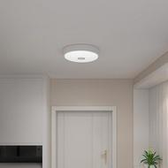 Yeelight感應LED吸頂燈 現代簡約走廊入戶過道陽台燈 玄關燈