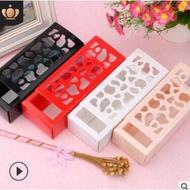 廚匠烘焙-鏤空馬卡龍盒餅乾包裝盒長款/短款蛋糕牛軋糖盒巧克力盒