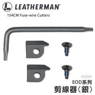 【Leatherman】EOD系列 剪線器(#930360)