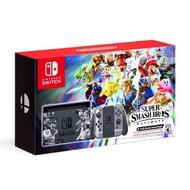 任天堂 Nintendo Switch 任天堂明星大亂鬥 特別版 同捆機