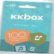 【KKBOX 100天儲值卡】全新品 實體卡有保障《小菱資訊站》