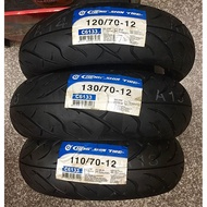 【阿齊】正新輪胎 台灣製 C6133 130/70-12 120/70-12 110/70-12 機車胎,自取價