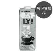 *滿箱免運,領券再享雙重優惠* [瑞典 Oatly] 咖啡師燕麥奶 (1000ml)(全素) (6瓶箱購賣場)