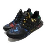 adidas 慢跑鞋 Ultra Boost Goofy 男女鞋 愛迪達 三葉草 襪套式 高飛 輪胎底 黑 彩 FV6050 FV6050