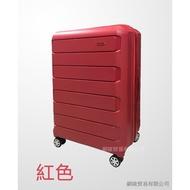 KANGOL 袋鼠牌防爆拉練硬殼行李箱20吋 24吋 28吋 紅