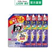 日本獅王LION 抗菌濃縮洗衣精超量版補充包4入組 │台灣獅王官方旗艦店