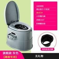 移動馬桶 可移動孕婦坐便器家用便盆老人室內女士痰盂可攜式『CM1522』