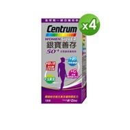 【銀寶善存】50+女性綜合維他命 120錠X4盒(全球第一綜合維他命)