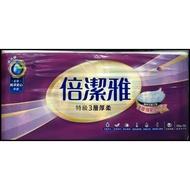 【宅免運/刷卡分期0利率】倍潔雅 特級3層厚柔抽取式 衛生紙110抽x60包 -**T