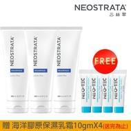 【NeoStrata 妮傲絲翠】果酸深層保養乳液200ml(新包裝)(團購三入組)
