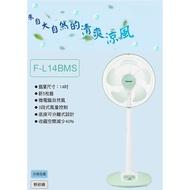 Panasonic國際牌【F-L14BMS】電風扇