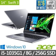 【贈Office 2019超值組】Acer 最新10代 Swift3 SF314-57-56K7 14吋輕薄筆電(i5-1035G1/8G/256G SSD/Win10)