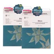 提提研TTM 永生苔瞬活修復生物纖維面膜 3片X2盒(共6片)