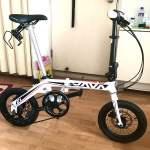 JAVA X1 14吋全鋁合金折疊單車