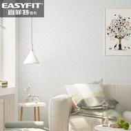 素色歐式壁布無縫牆布臥室簡約現代純色美式客廳高檔牆紙防水壁紙