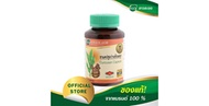 [Special Trial Promo] 100 Curcuxan Capsules (Curcuma Xanthorrhiza / Jamu Ingredient / Temulawak)