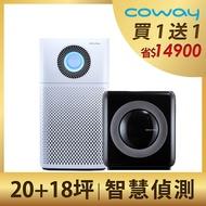 Coway 買一送一 20坪 綠淨力噴射循環空氣清淨機AP-1516D 送 18坪旗艦環禦型空氣清淨機AP1512HH