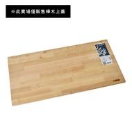 收納/蓋子/置物箱【W-6432】樹德 livinbox貨櫃椅樺木上蓋