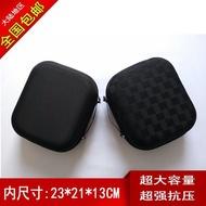 戀物星球 飛利浦SHP9500 SHP8000 X1/X2 L2BO A1 A5PRO頭戴式耳機包 收納盒
