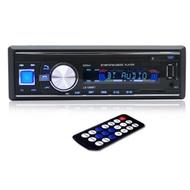 ~JASET 佳士途~藍芽汽車音響~藍牙音樂通話7388 大功率 /車用MP3主機/SD/USB/播放器/隨身碟