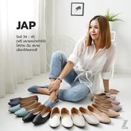 ZAABSHOES รุ่น JAP รองเท้าคัชชู รองเท้าคัทชูผญ รองเท้าคัดชูผญ รองเท้าหัวแหลม นิ่ม ไม่กัดเท้า ไม่ลื่น เน้นหน้าเท้ากว้าง มีไซด์ใหญ่ 40-45 รวมสี