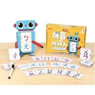 現貨【小康軒】拼音機器人(升級版)