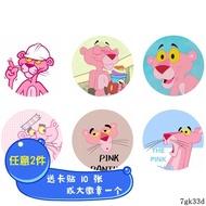 ◆明星海報寫真◆粉紅豹頑皮豹 壓紋徽章 胸針 針扣 包裝飾 衣服配飾 周邊 6個 2個