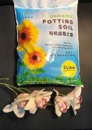 Organic potting soil ,Organic potting soil is suitable for growing edible plants like herbs and vegetables.  ideal for balcony plants, vegatables and flowering plants, 5 Litre